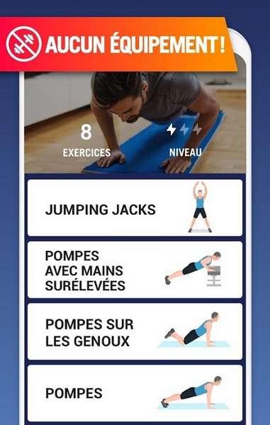 Enchaînez les exercices en fonction de l'objectif poursuivi. © Leap Fitness Group