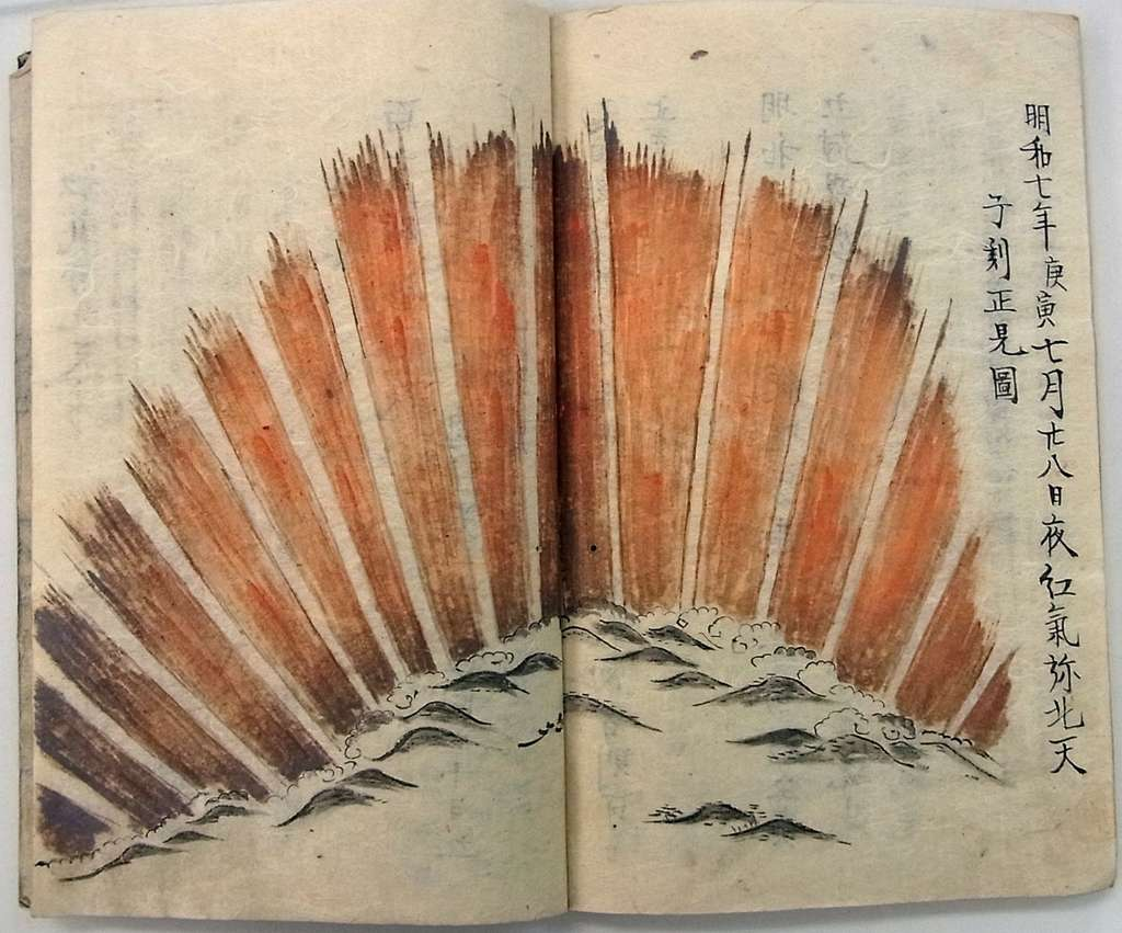 Illustration d'une aurore boréale en forme d'éventail dans le manuscrit intitulé Seikai datant de 1770. Elle a été observée le 17 septembre à Kyoto vers minuit, durant le plus puissant orage magnétique jamais enregistré au Japon, qui serait comparable à la tempête solaire de 1959, d'après une étude. © Matsusaka City, Mie Prefecture