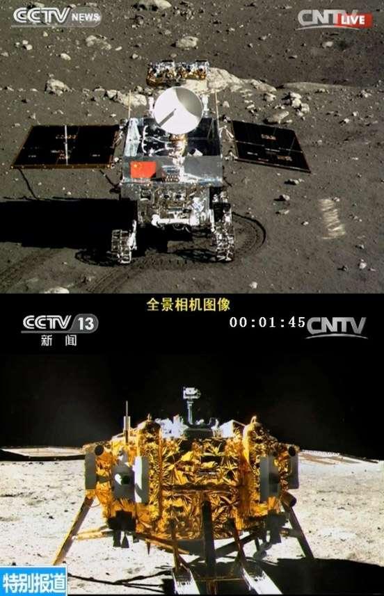 Le rover et l'atterrisseur de la mission Chang'e 3 se sont mutuellement photographiés à leur arrivée sur la Lune, ce weekend. © CNSA