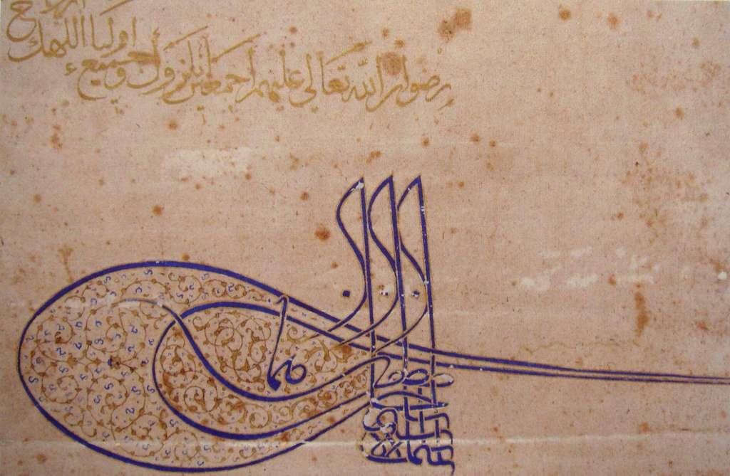 Monogramme de Soliman le Magnifique dans une lettre adressée à François Ier, au sujet de la protection des chrétiens dans ses Etats, septembre 1528. Archives nationales de France. © Wikimedia Commons, domaine public.