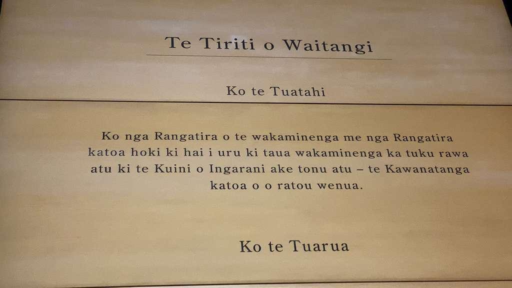 Extrait du Traité de Waitangi (Musée Te Papa Wellington) montrant le premier des trois articles. © Antoine, tous droits réservés
