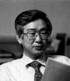 Toshihide Maskawa. Crédit : Skobeltsyn Institute of Nuclear Physics (SINP)