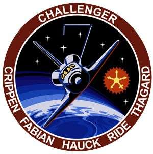 Emblème officiel de STS-7. Crédit Nasa