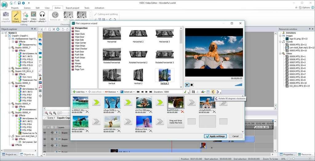 VSDC Free Video Editor est le meilleur logiciel de montage vidéo gratuit pour Mac OS X.