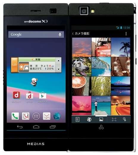 Une fois déplié, le Nec Medias W N0-05 devient une petite tablette. © NTT Docomo