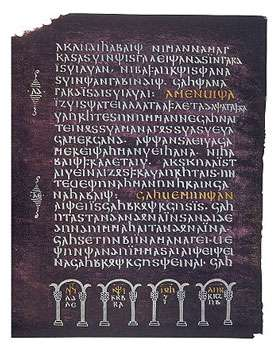 Wulfila bible © Wikipedia