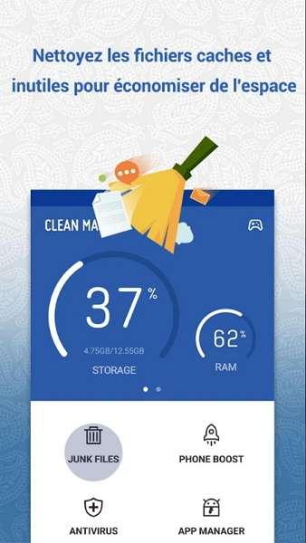 Clean Master offre des dizaines d'outils d'optimisation 100% gratuits ! © Cheetah Mobile