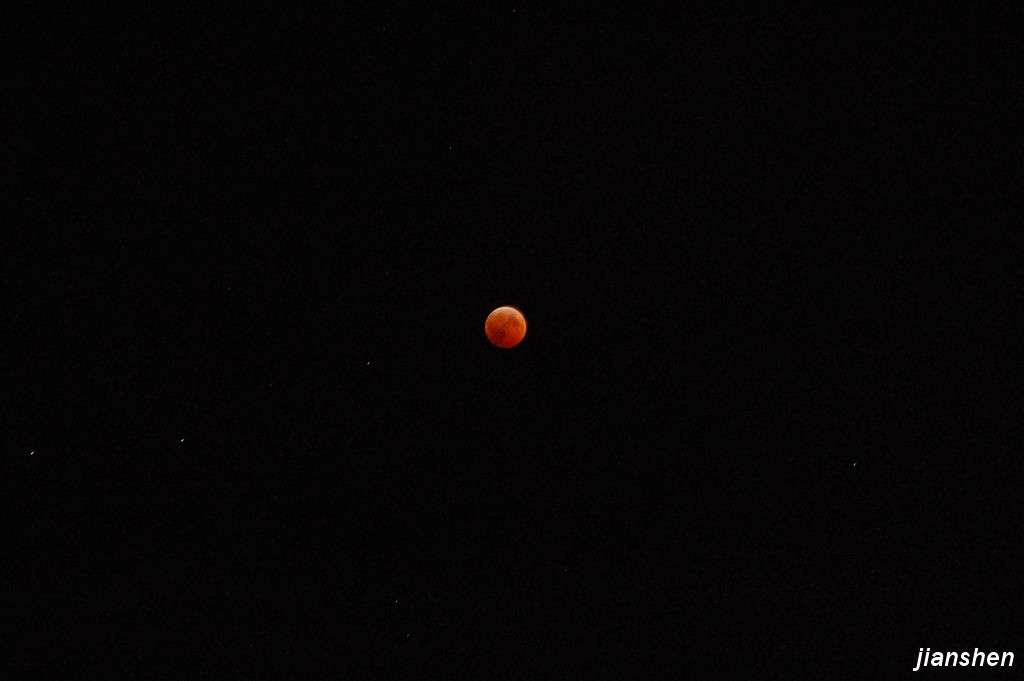 L'éclipse de Lune. © Jianshen