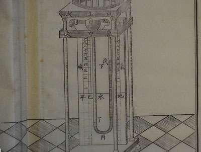 Le thermoscope chinois du père Verbiest (vers 1670). Un thermoscope est un instrument destiné à déceler des variations de températures. Contrairement au thermomètre, le thermoscope ne permet pas de mesurer la température de manière absolue. Souvent attribuée à Galilée son invention dans les années 1610 semble plutôt attribuable à Santorio Santorio, un médecin de Padoue avec lequel il avait des échanges fructueux. Le thermoscope du père jésuite Verbiest est daté d'environ 1670. L'adaptation de l'appareil destiné à l'empereur éclairé Kangxi et donc fait en verre local et avec des graduations en chinois, témoigne de la volonté toujours présente chez les jésuites d'intégrer leur religion et la science dans le tissu de l'Empire du Milieu loin d'une vision eurocentrique. © Gaston Demarée, Royal Meteorological Institute, Bruxelles