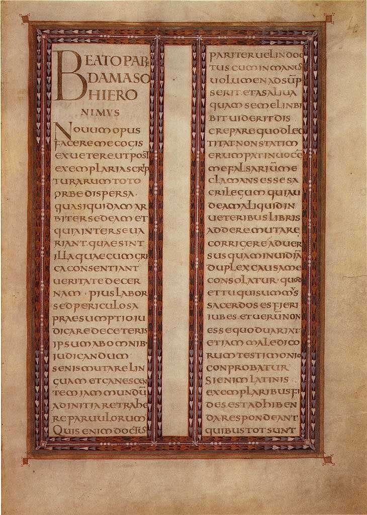 Cette page manuscrite date du temps de Charlemagne. Elle montre une nette amélioration du travail des copistes. © DR