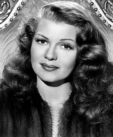 Rita Hayworth (ici en 1945) était atteinte de la maladie d'Alzheimer, une pathologie de la mémoire. © Studio, Wikimedia Commons, DP
