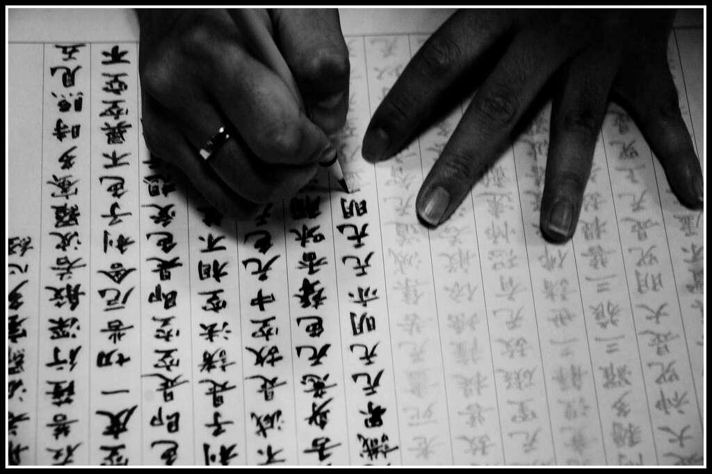 L'Homme a d'abord inventé le langage, puis l'écriture. Sous de très nombreuses formes. © ArtisteInconnu, Flickr, cc by nc sa 2.0