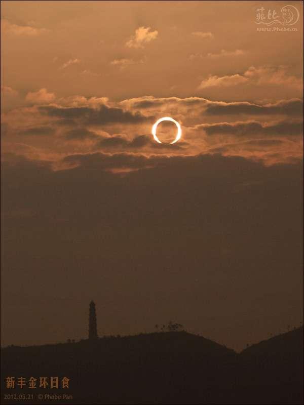 L'éclipse annulaire du 20 mai vue depuis la Chine. © Phebe Pan