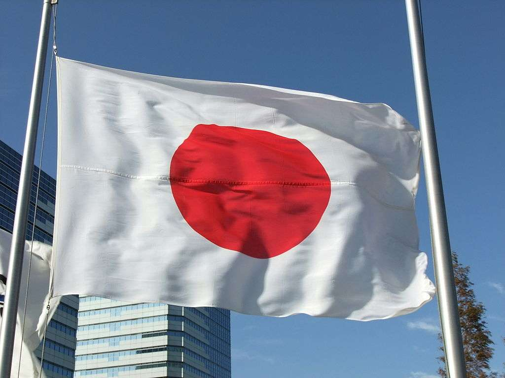 Le drapeau du Japon. Le disque rouge en son centre symbolise le soleil. © Mj-bird, Wikimedia Commons, cc by sa 3.0