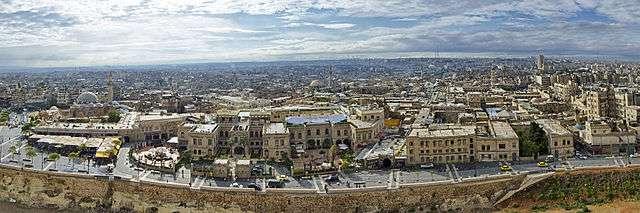 L'ancienne ville d'Alep, le centre historique de la ville actuelle, est classée au Patrimoine mondial de l'Unesco. © Craig Jenkins, Wikimedia Commons