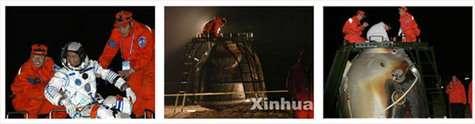 Retour sur Terre de Shenzhou 6 Crédits : Futura-Sciences / Xinhuanet