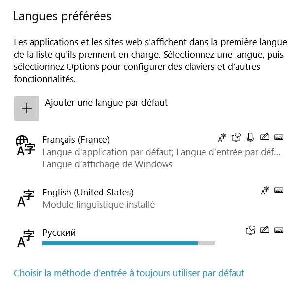 Une barre vous indique le degré d'avancement de l'installation. © Microsoft