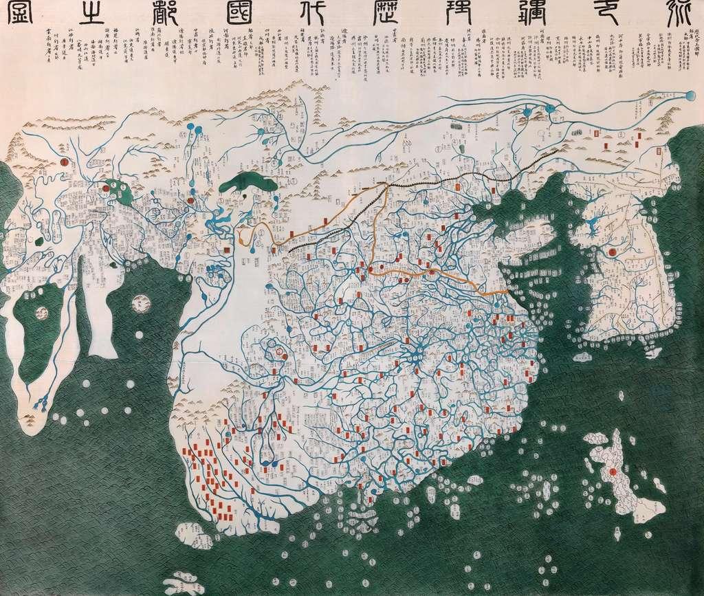 Carte du monde dessinée en Corée en 1402, s'inspirant du « Da Ming Hun Yi Tu » chinois de 1389. On aperçoit l'Afrique complètement à gauche (sous l'Europe), la Chine au milieu de la carte et le Japon à droite. © Wikimedia Commons, domaine public