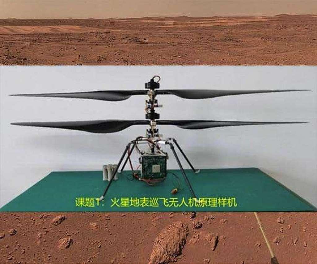 Prototype chinois d'un drone hélicoptère conçu pour voler dans les cieux martiens. Le design est similaire, voire s'inspire d'Ingenuity de la Nasa dont il reprend notamment le double rotor. © CNSS