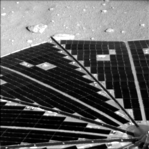 Un des panneaux solaires de Phoenix