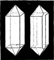 Forme cristalline de sulfure de Sb