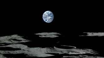 La Terre en haute résolution, vue de son satellite. Cliquez sur l'image pour l'agrandir. © Jaxa/NHK