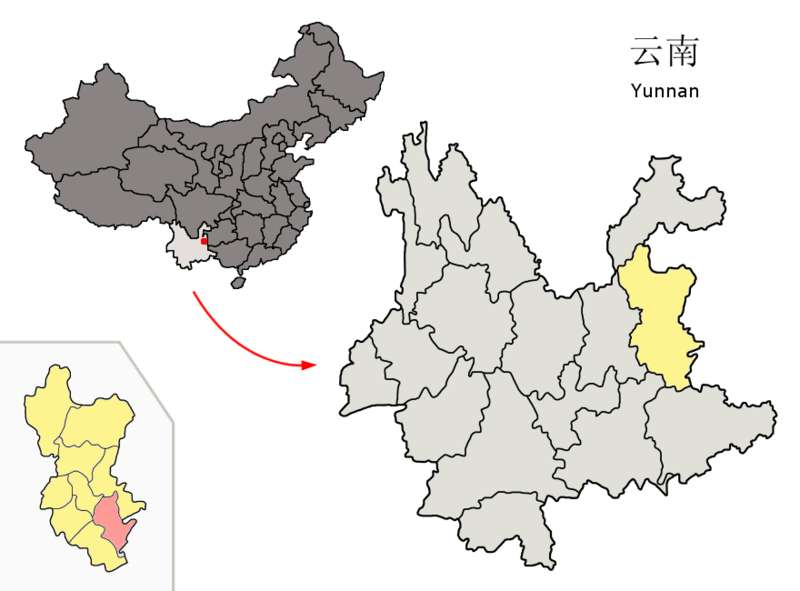 La région de Luoping (en rose), où ont été trouvés les restes d'un reptile atypique, se trouve dans le sud de la Chine (représentée en haut à gauche), dans la province du Yunnan (ici en gris clair). En jaune, la préfecture de Qujing. © Croquant, Wikimedia Commons, cc by sa 3.0