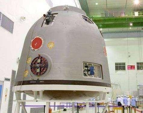 La capsule de retour du vaisseau Shenzhou VI avant son lancement