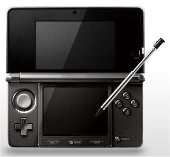 La Nintendo 3DS reprend le look de la DS, avec un 3, comme 3D... © Nintendo