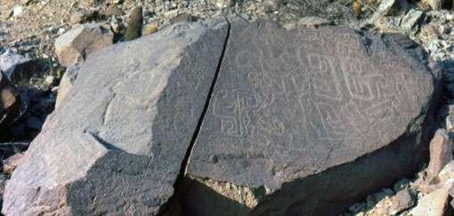 Figure 18 : pétroglyphe complexe ; Checta. © J. Guffroy, reproduction et utilisation interdites