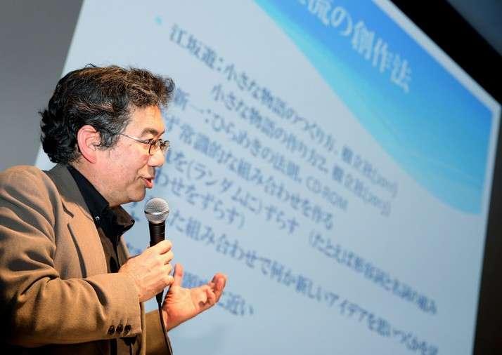 Selon le professeur Hitoshi Matsubara de la Future University de Hakodate, son programme d'intelligence artificielle est capable de rédiger des haïkus, ces petits poèmes courts et très codifiés qui font partie de la culture japonaise. © Naoko Kawamura
