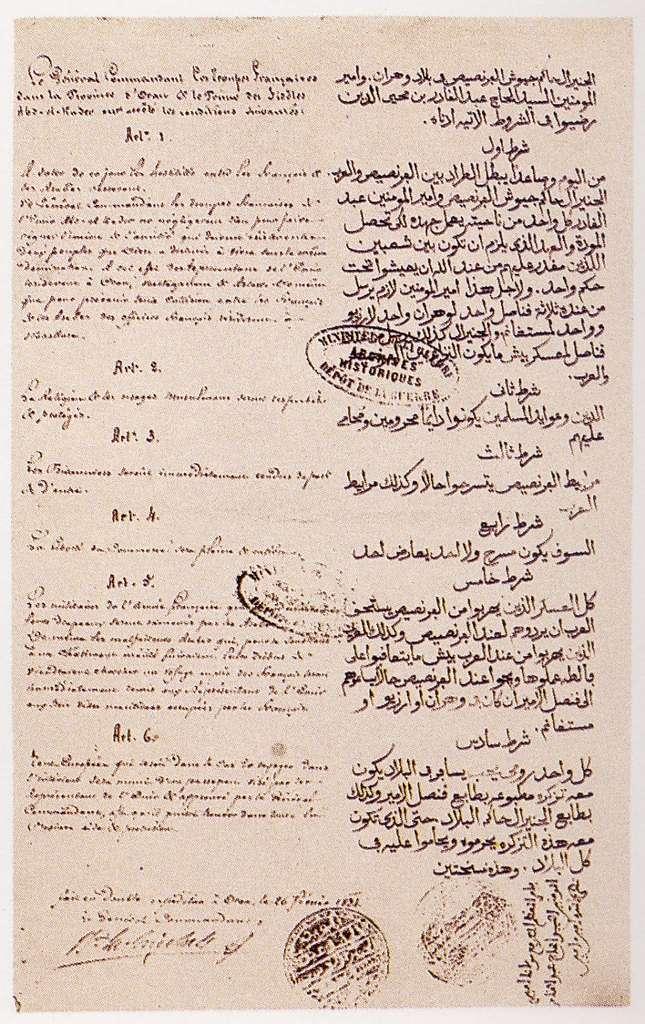 Traité Desmichels signé en 1834 entre la France et Abd el-Kader ; tampon du ministère de la Guerre, archives historiques, 1834. © Wikimedia Commons, domaine public.