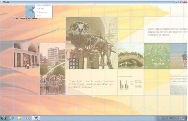 Cette page d'accueil d'Office 15 qui reprend le système des tuiles comme sur les Windows Phone aidera les utilisateurs à naviguer dans leurs documents Office. © Winbeta.it
