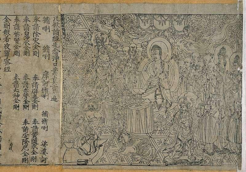 La British Library possède un exemplaire du Sûtra du Diamant, un livre bouddhiste écrit et traduit entre le Ve et le VIIIe siècle. Celui disponible à la bibliothèque est considéré comme le plus vieux livre imprimé du monde, datant du 11 mai 868. © Earthsound, Wikipédia, DP