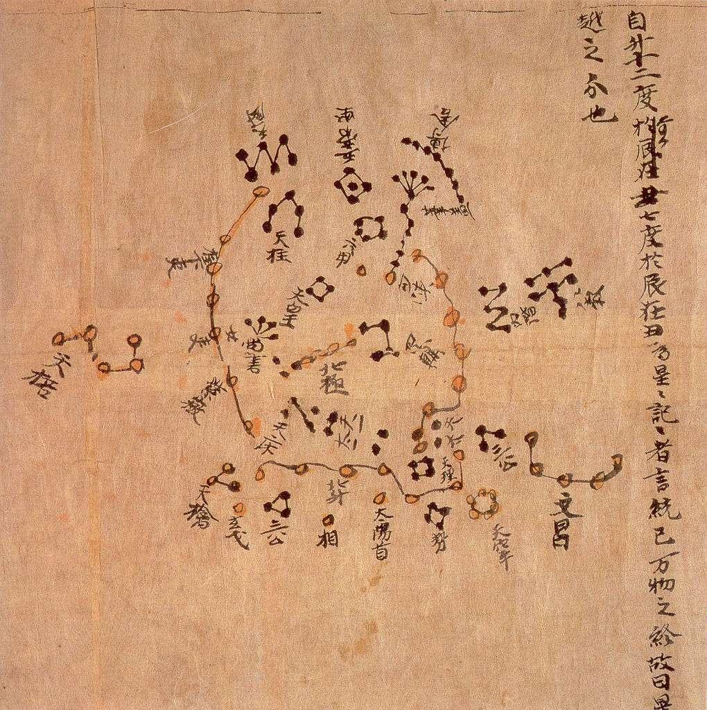 Jean-Marc Bonnet-Bidaud a étudié la plus ancienne carte céleste qui nous soit parvenue, produite en Chine entre 649 et 684 ap. J.-C. Appelée carte céleste de Dunhuang, elle a été tracée « de façon scientifique, avec une projection simple », mais cela fait des astronomes chinois de vrais précurseurs en matière de cartes d'étoiles. Elle contient quelque 1.300 étoiles. Cette carte apparaît sur la couverture de l'ouvrage 4.000 ans d'astronomie chinoise. © DP