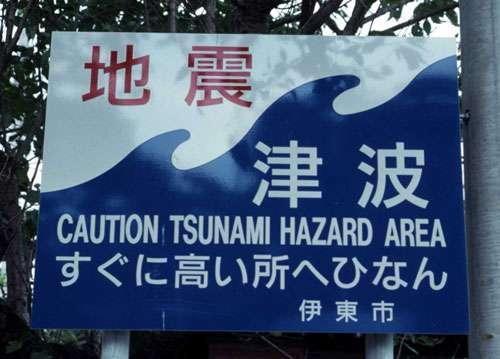 Sur les plages du Japon (ici Yawatano sur la péninsule d'Izu), des panneaux indicateurs préviennent des dangers de tsunamis, qu'ils soient d'origine sismique ou volcanique. © J.-M. Bardintzeff