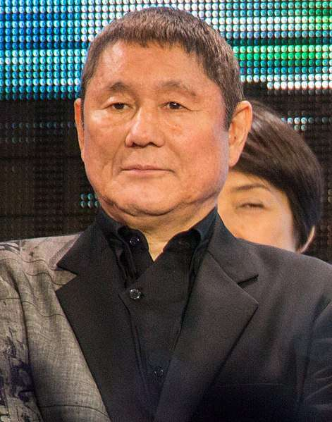 Takeshi Kitano en 2017. © Dick Thomas Johnson, Wikimedia commons, CC 2.0