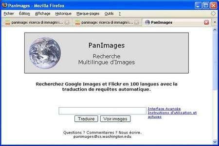 Page d'accueil de PanImages. Crédit PanImages.