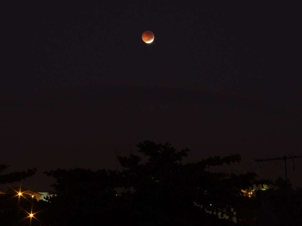 La Lune au Brésil. © G. U. Nappi