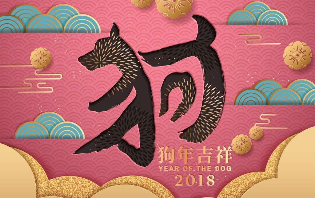 En 1912, les Chinois ont adopté notre calendrier grégorien, mais pour déterminer les dates de leurs fêtes traditionnelles, ils se servent toujours de leur calendrier traditionnel luni-solaire. © MITstudio, Fotolia