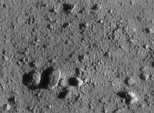 Surface d'Eros 2