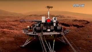 Qui est Zhurong, le premier rover chinois à se poser sur Mars ?
