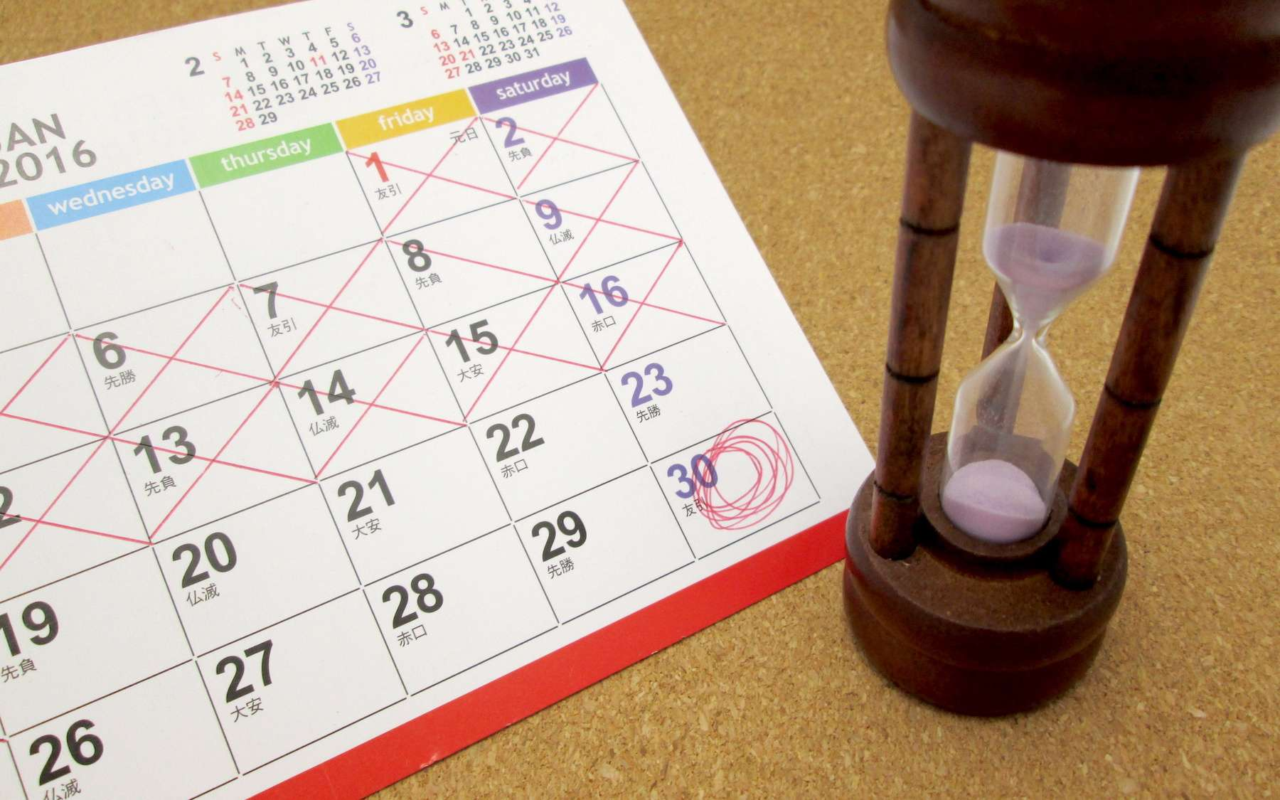 Annoncé jusqu'au 1er décembre, le confinement sera très probablement reconduit. © BBuilder, Adobe Stock