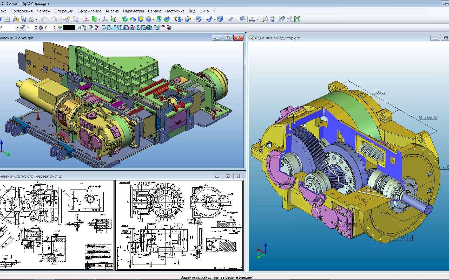Exemple de conception assistée par ordinateur (CAO), à ne pas confondre avec le dessin assisté par ordinateur (DAO). © TopSystemsLTD, Wikimedia Commons, CC by-sa 3.0