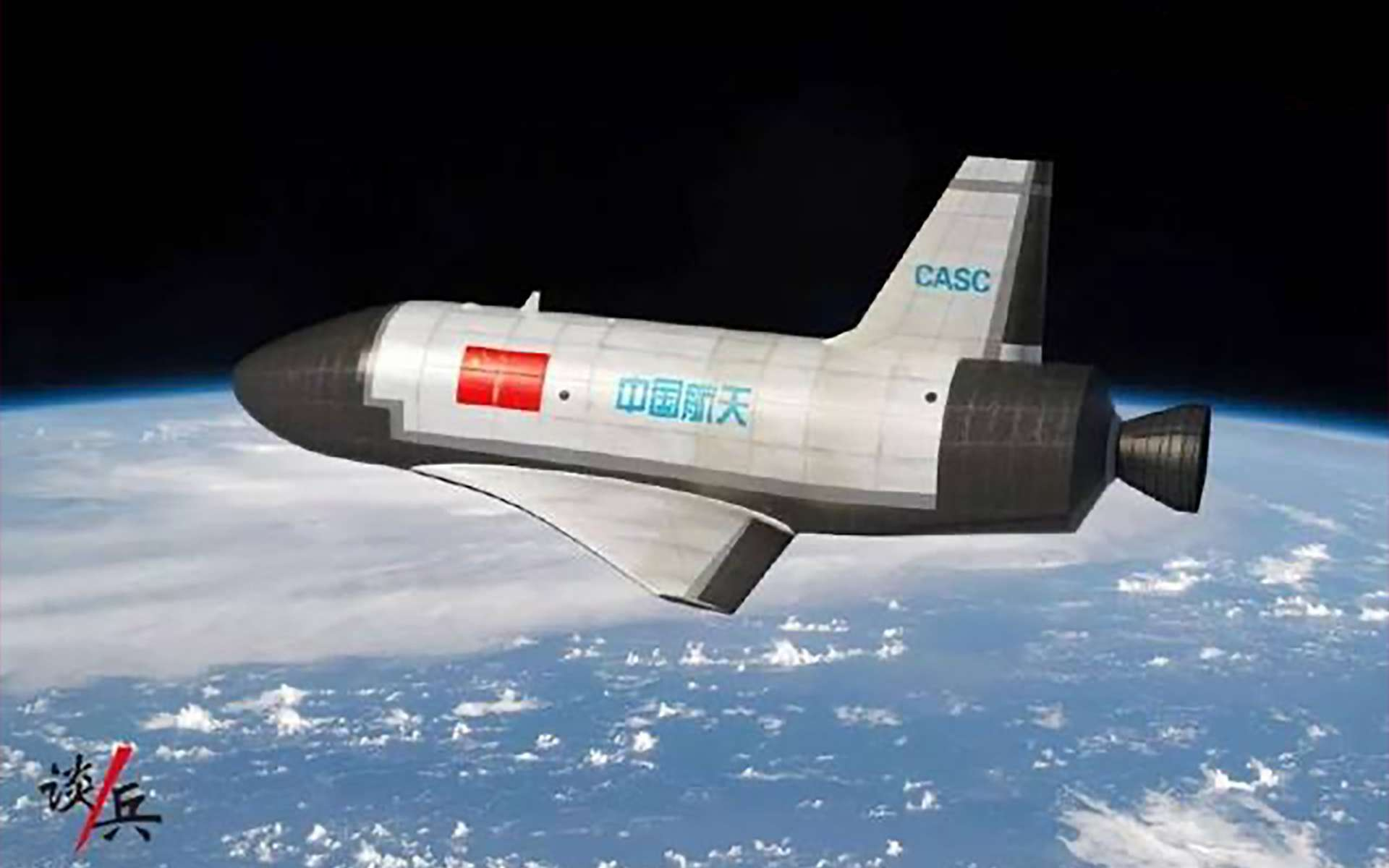 Vue d'artiste d'un projet d'avion spatial de la Société de sciences et technologies aérospatiales de Chine (CASC). La Chine n'a pas souhaité indiquer quel engin spatial réutilisable avait été en orbite les 4 et 5 septembre 2020. © Droits réservés (https://tinyurl.com/y2tkdmdd)