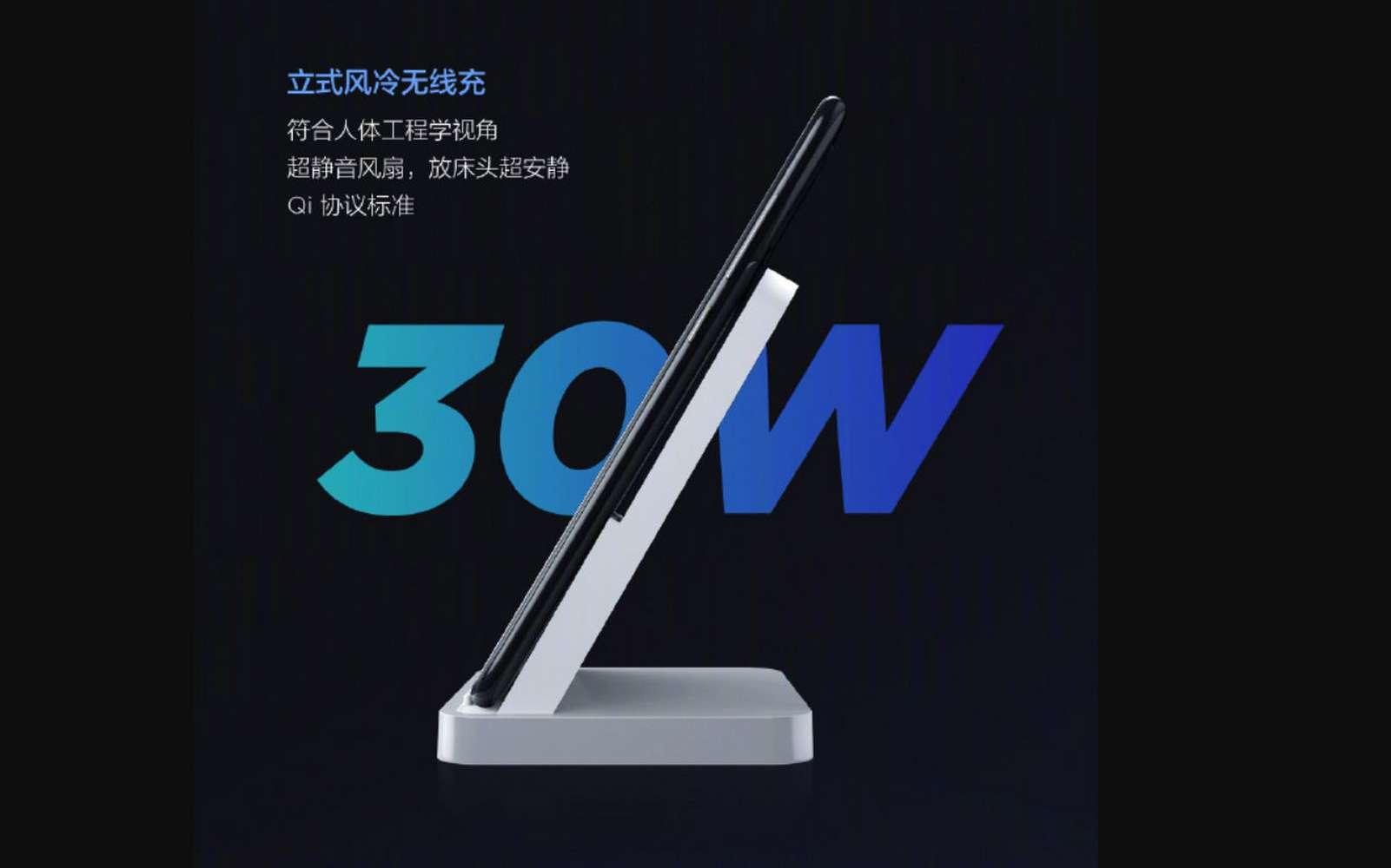 Environ une heure pour recharger un smartphone à 100 %. Sans fil. © Weibo, Xiaomi