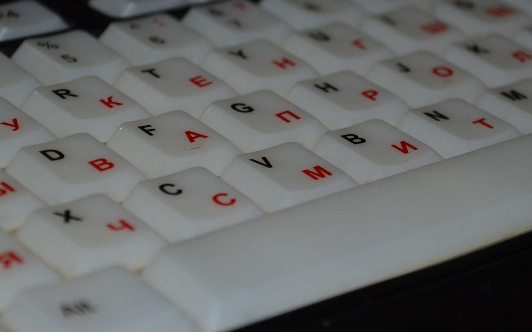 Futura vous montre comment obtenir un clavier russe sous Windows 10. © thenikitasazhin de Pixabay
