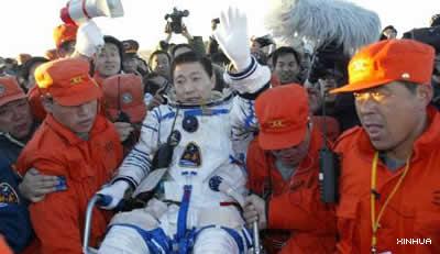 Lancement de Shenzhou VI demain : la Chine récidive Retourchine