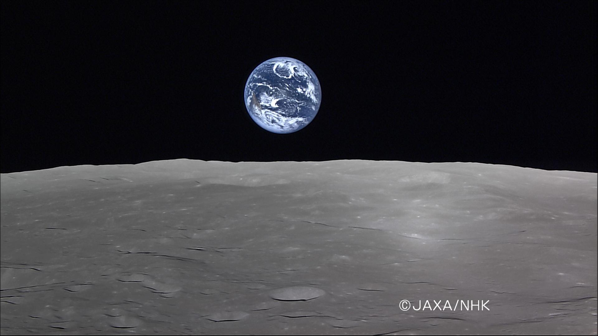 En vid o les spectaculaires images de la sonde lunaire for Jardin et la lune